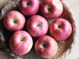 Applesinano